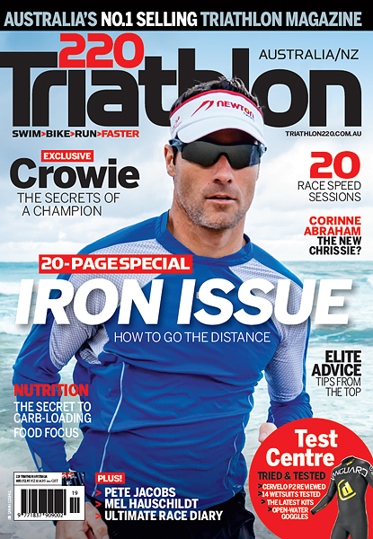 Triathlon_Sarah-Coghill_cover